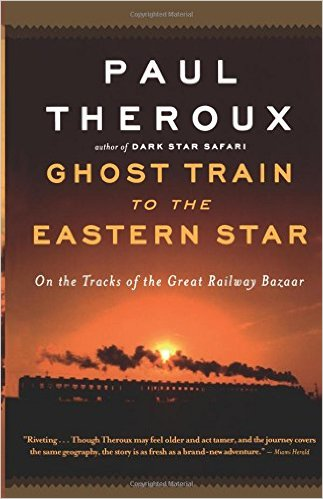 Ghost Train to the Eastern Star Image