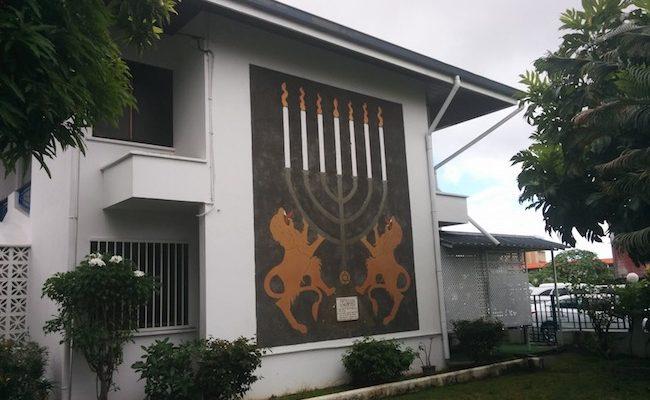 Jewish synagogue Papeete Tahiti French Polynesia - exterior