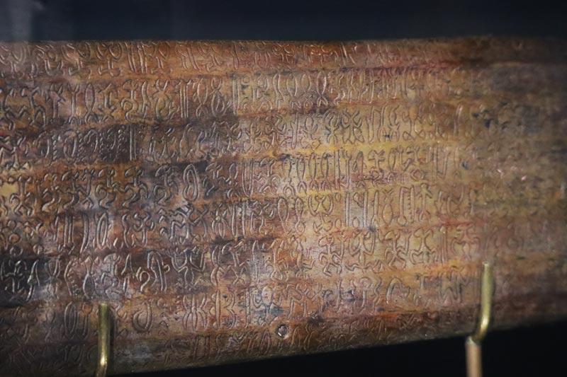 Orongorongo tablets - Hanga Roa - Easter Island