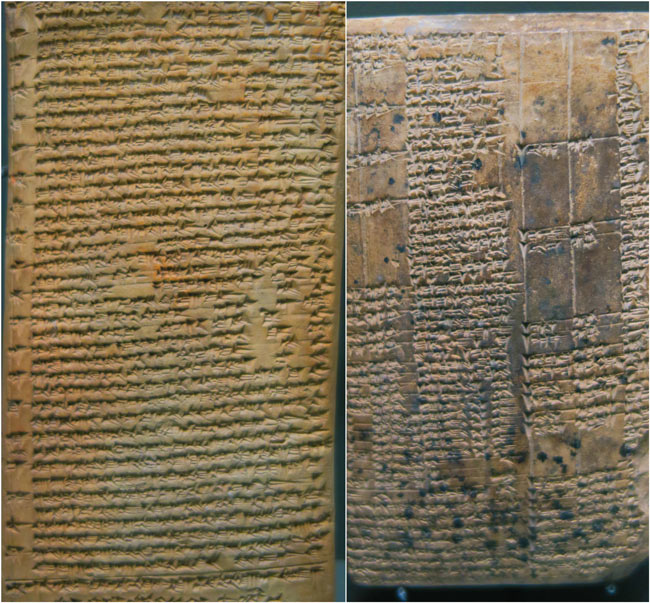 ancient babylonian text louvre museum paris