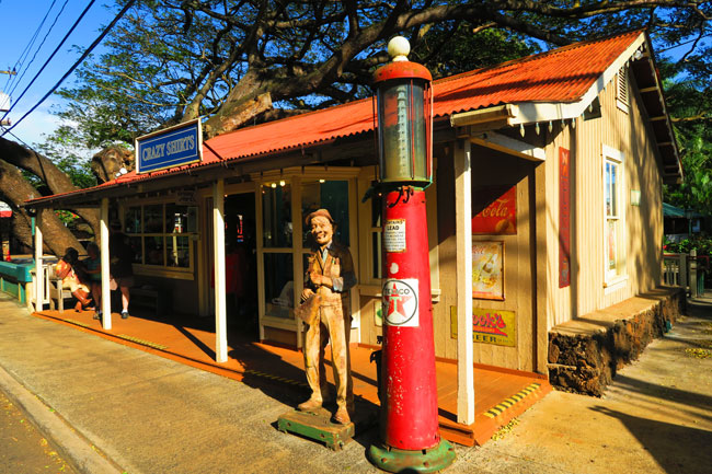 Old Koloa Town - Kauai - Hawaii