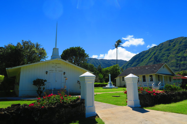 Kalaupapa Village - Molokai - Hawaii